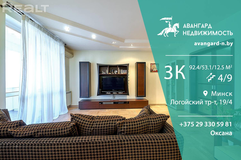 3-комнатная квартира со всей обстановкой рядом с Севастопольским парком!