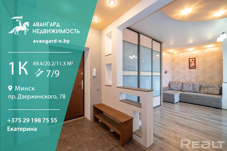 Квартира в кирпичном доме, р-н метро «Петровщина»