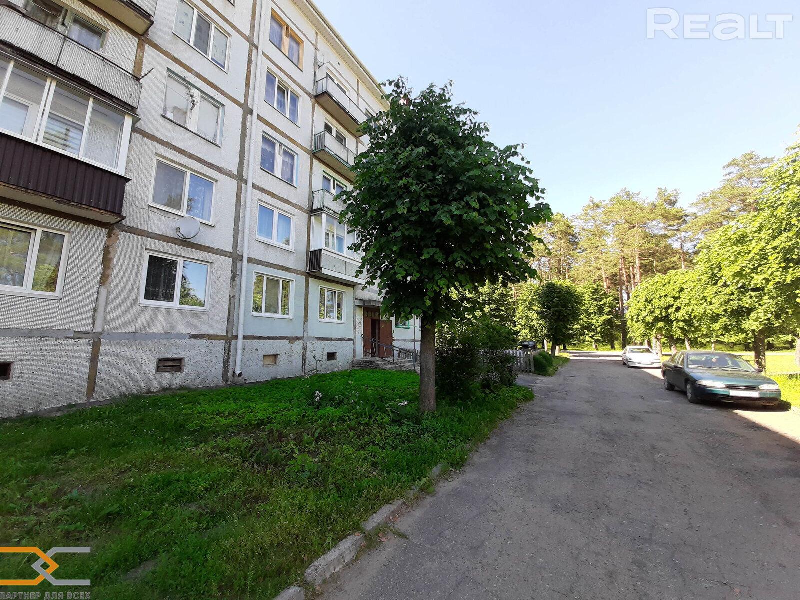 Продается 2-ух комнатная квартира в гп Плещеницы