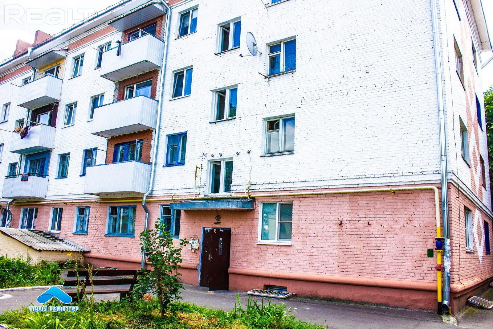 Продажа 1 комнатной квартиры в г. Мозыре, ул. Пушкина, дом 40. Цена 25 738 руб