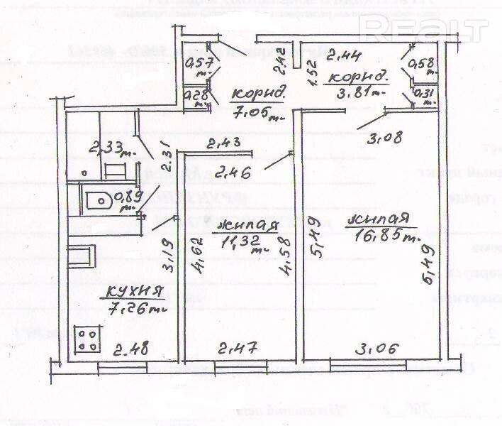 Продажа 2-х комнатной квартиры в г. Минске, ул. Якубовского, дом 44 (р-н Запад, Красный Бор). Цена 153 921 руб