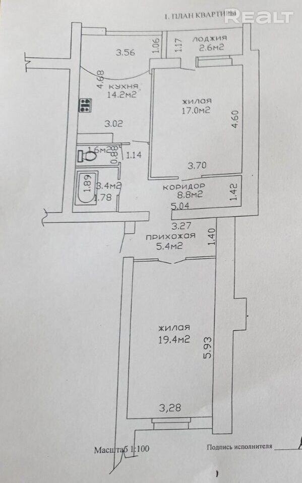 Продажа 2-х комнатной квартиры в г. Гомеле, ул. Мазурова, дом 63 (р-н Мельников луг). Цена 183 525 руб