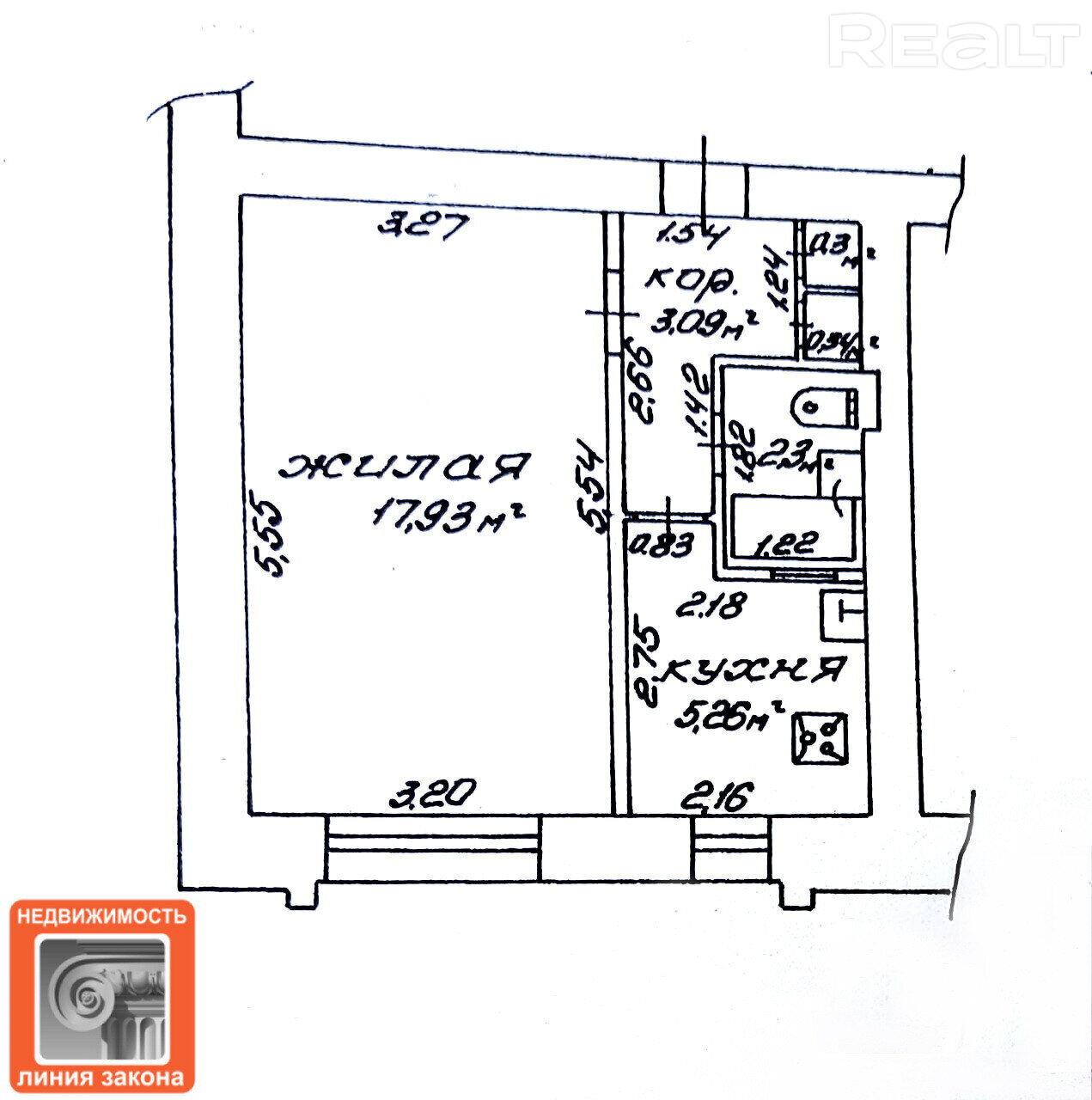 Продажа 1 комнатной квартиры в г. Гомеле, ул. Катунина, дом 16 (р-н Центр). Цена 40 445 руб