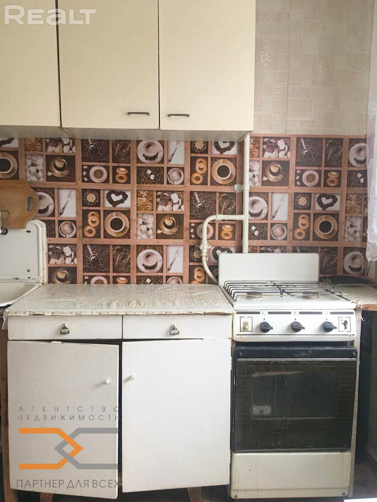 Продается 1 комнатная квартира, Слуцк - фото №3