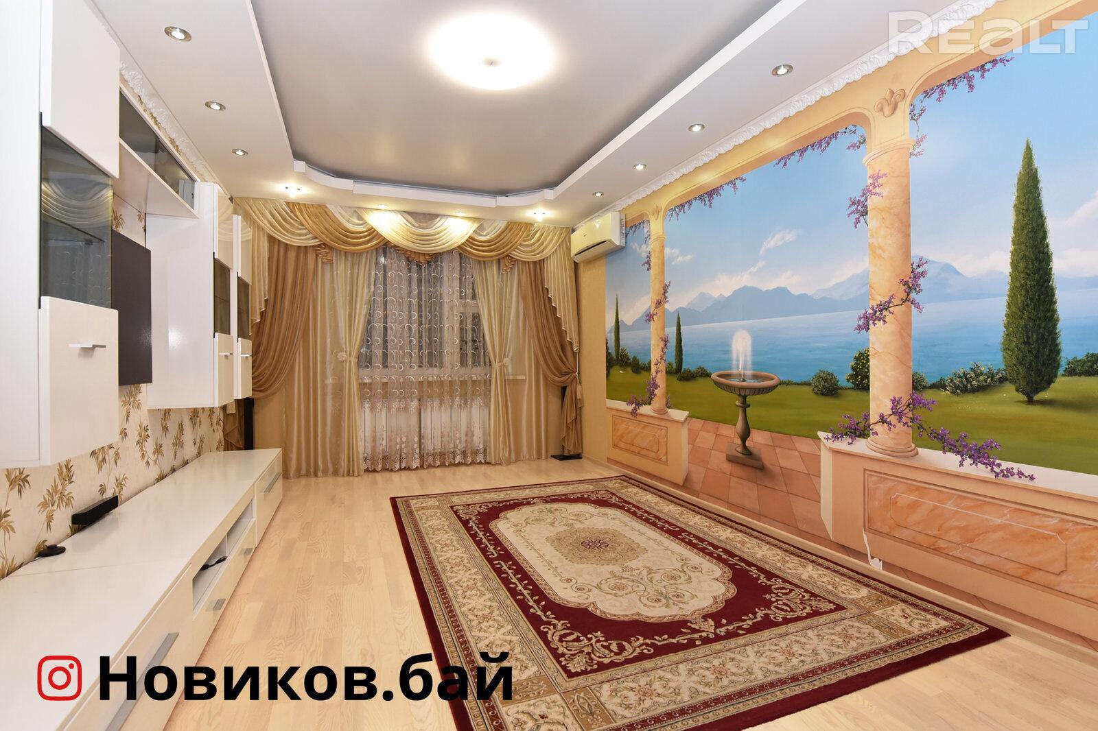 3-комнатная квартира возле метро «Каменная Горка»