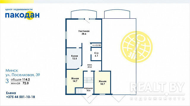 Продается 3-х комнатная квартира, ул. Поселковая 1-я д.39 - фото №2