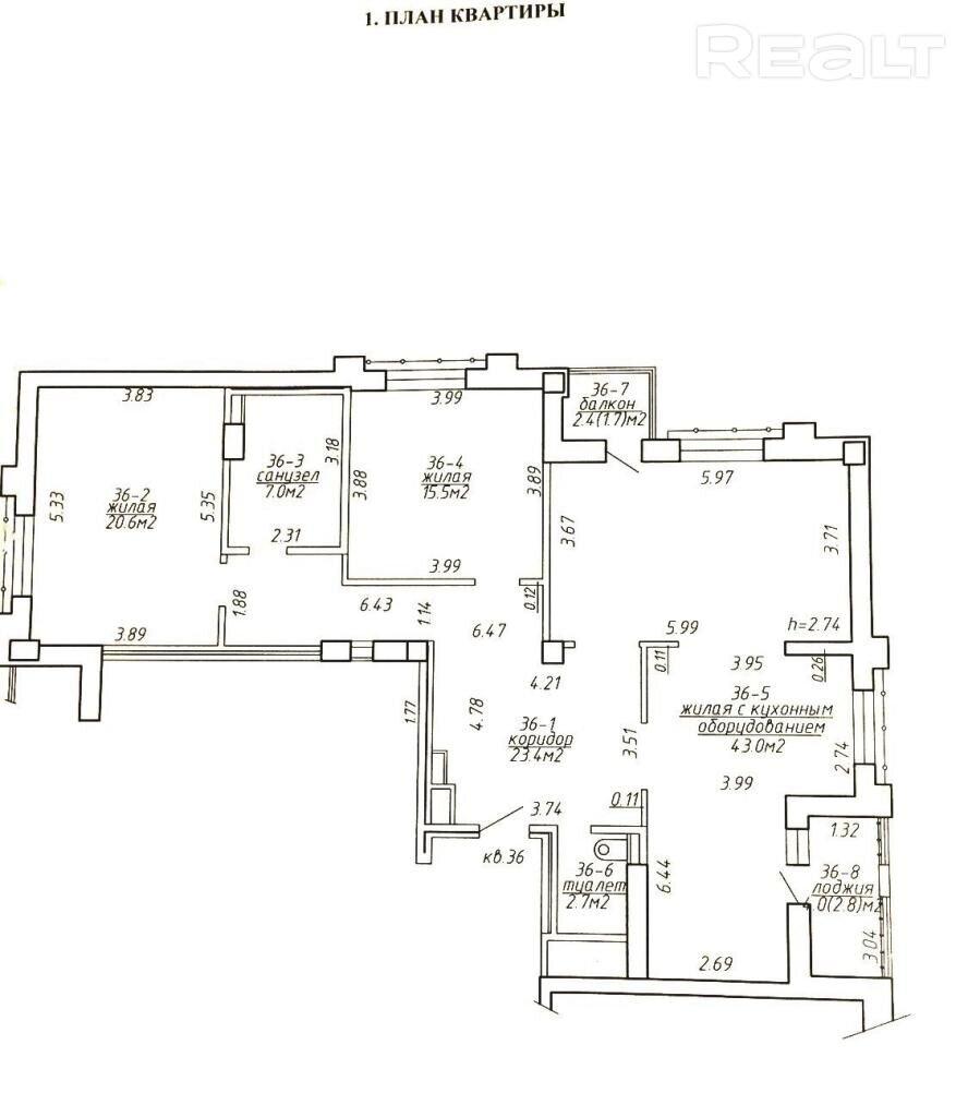 Продается 3 комнатная квартира по ул.Кольцова, д.5 в г.Минске