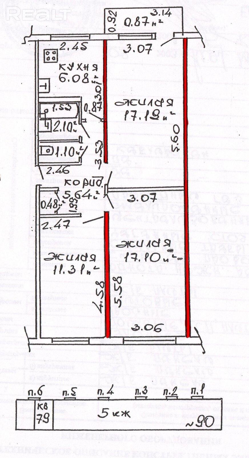 Продается комната в 3-х комнатной квартире, Гомель - фото №3