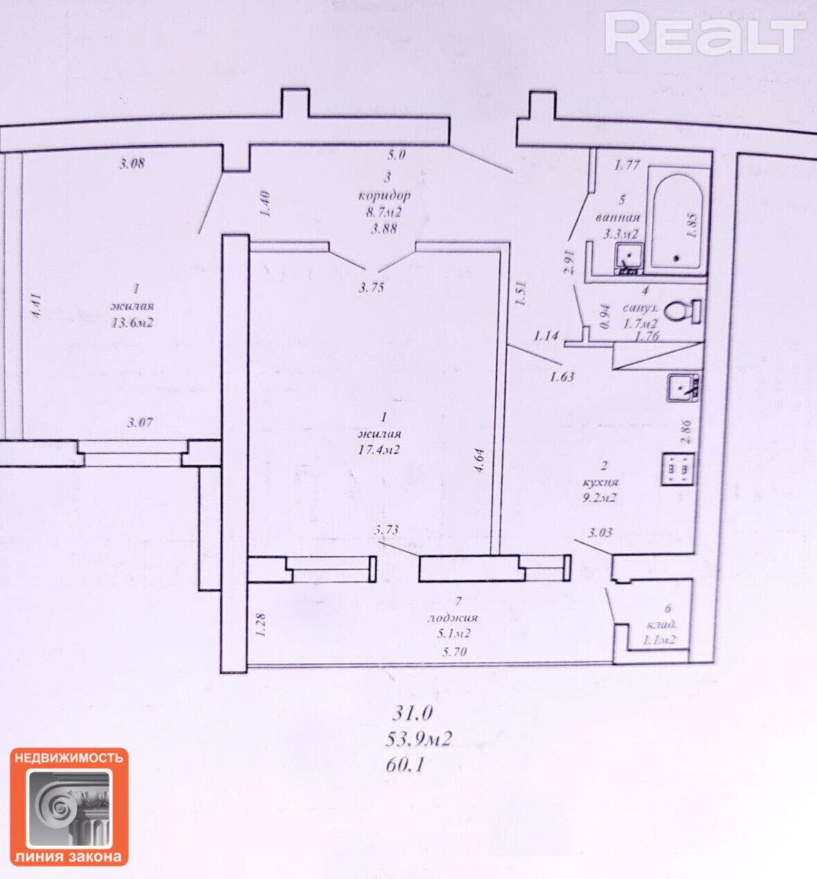 Продажа 2-х комнатной квартиры в г. Гомеле, ул. Мазурова, дом 59 (р-н Мельников луг). Цена 125 010 руб