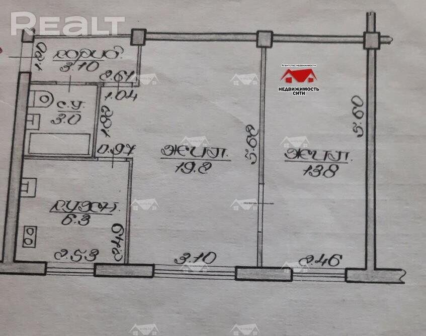 Продажа 2-х комнатной квартиры в г. Могилеве, просп. Мира, дом 15 (р-н Фестивальный). Цена 58 339 руб