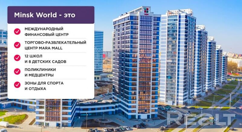Продается 1 комнатная квартира, ул. Белградская д.4 - фото №13