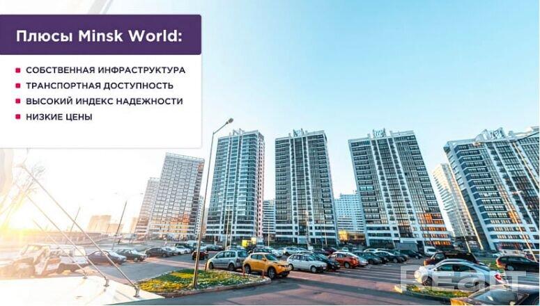 Продается 1 комнатная квартира, ул. Белградская д.4 - фото №12