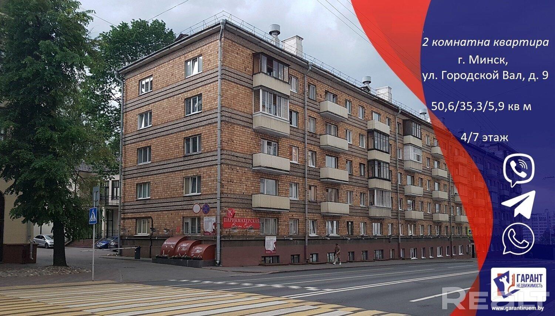 Квартира на ул. Городской Вал, д.9. 3 станции метро в шаговой доступности.