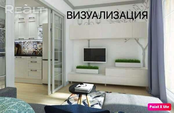 """Новостройка в """"МОНАКО"""""""