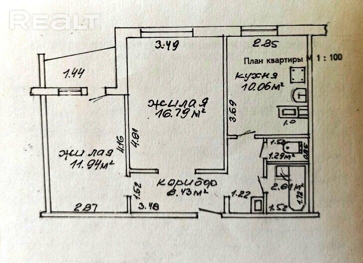 Большая 2-комнатная квартира (Чешский проект)
