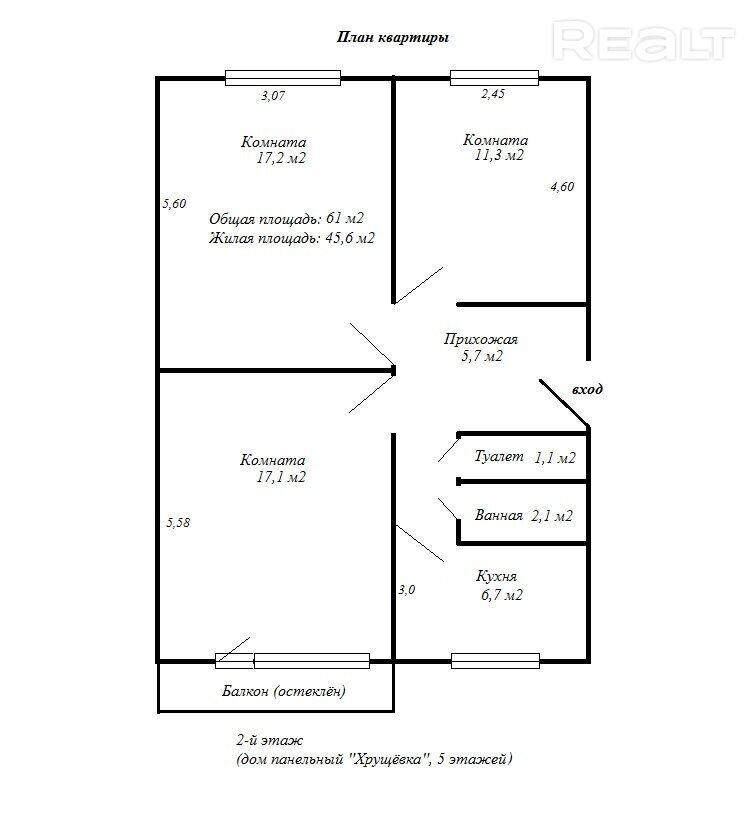 Продажа 3-х комнатной квартиры в г. Гомеле, ул. Димитрова, дом 98 (р-н 35-й микрорайон). Цена 69 740 руб c торгом