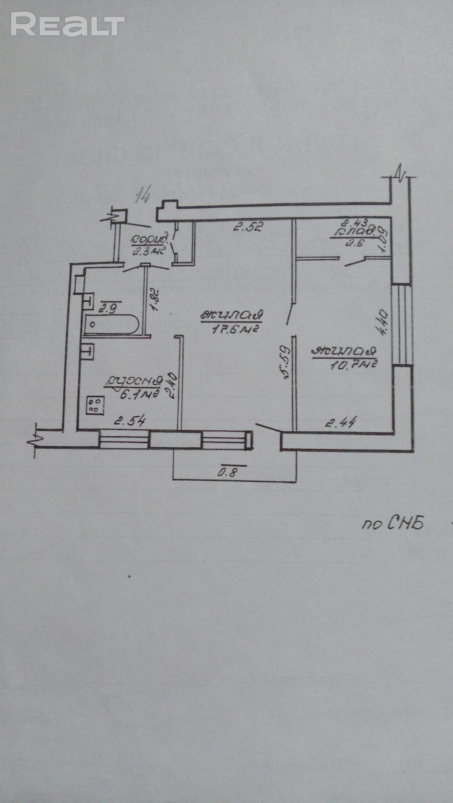 Продажа 2-х комнатной квартиры в г. Быхове, ул. Гришина, дом 6. Цена 37 503 руб c торгом