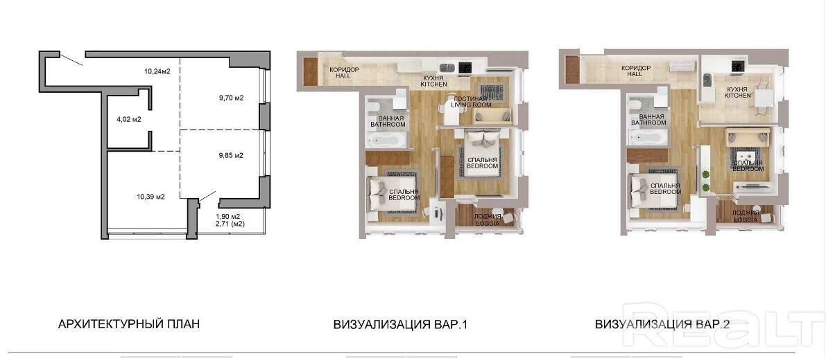 """Продам 2 комнатную квартиру, ул. Л . Кижеватого,ЖК """"МИНСК МИР"""""""
