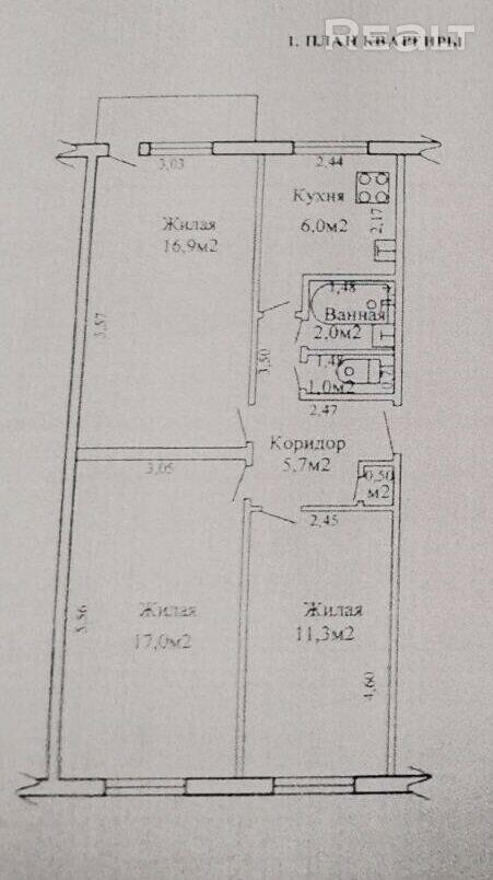 Продажа 3-х комнатной квартиры в г. Гомеле, ул. Владимирова, дом 55 (р-н Западный). Цена 72 462 руб