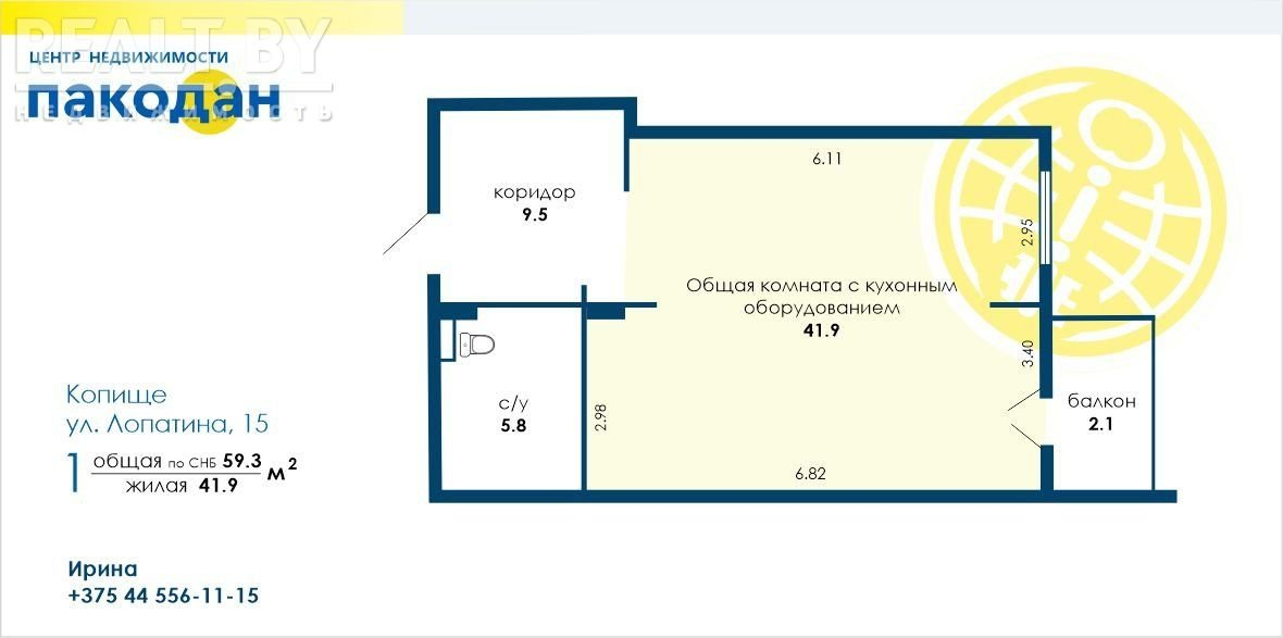 Продается 2-х комнатная квартира, Копище - фото №2