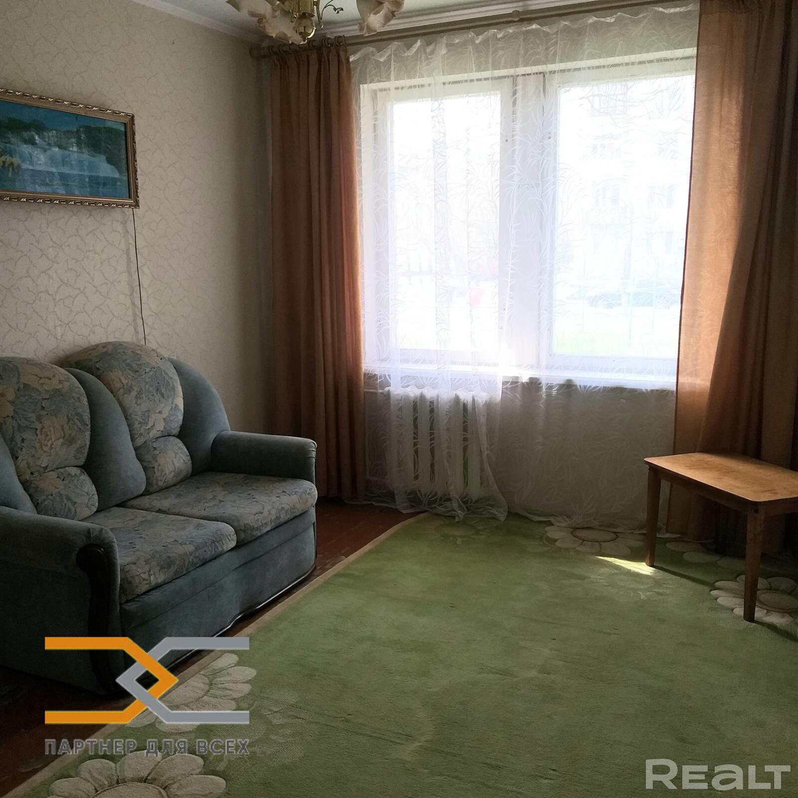 Продается 1 комнатная квартира, Слуцк