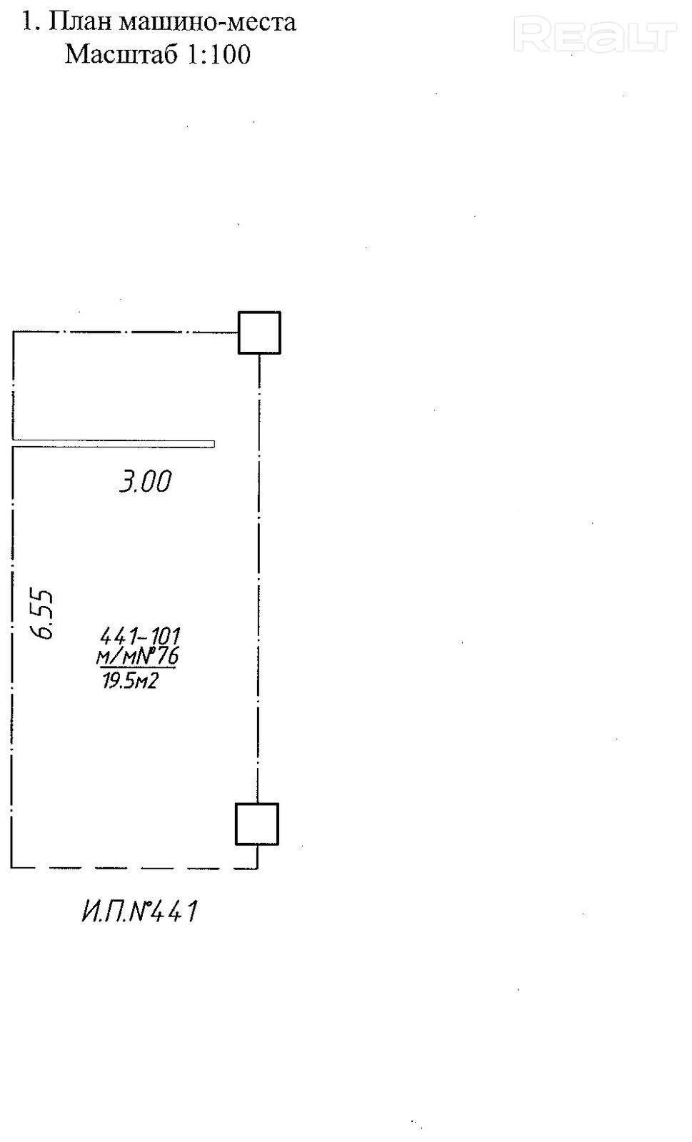 Продается 4-х комнатная квартира, ул. Сторожовская д.6 - фото №3