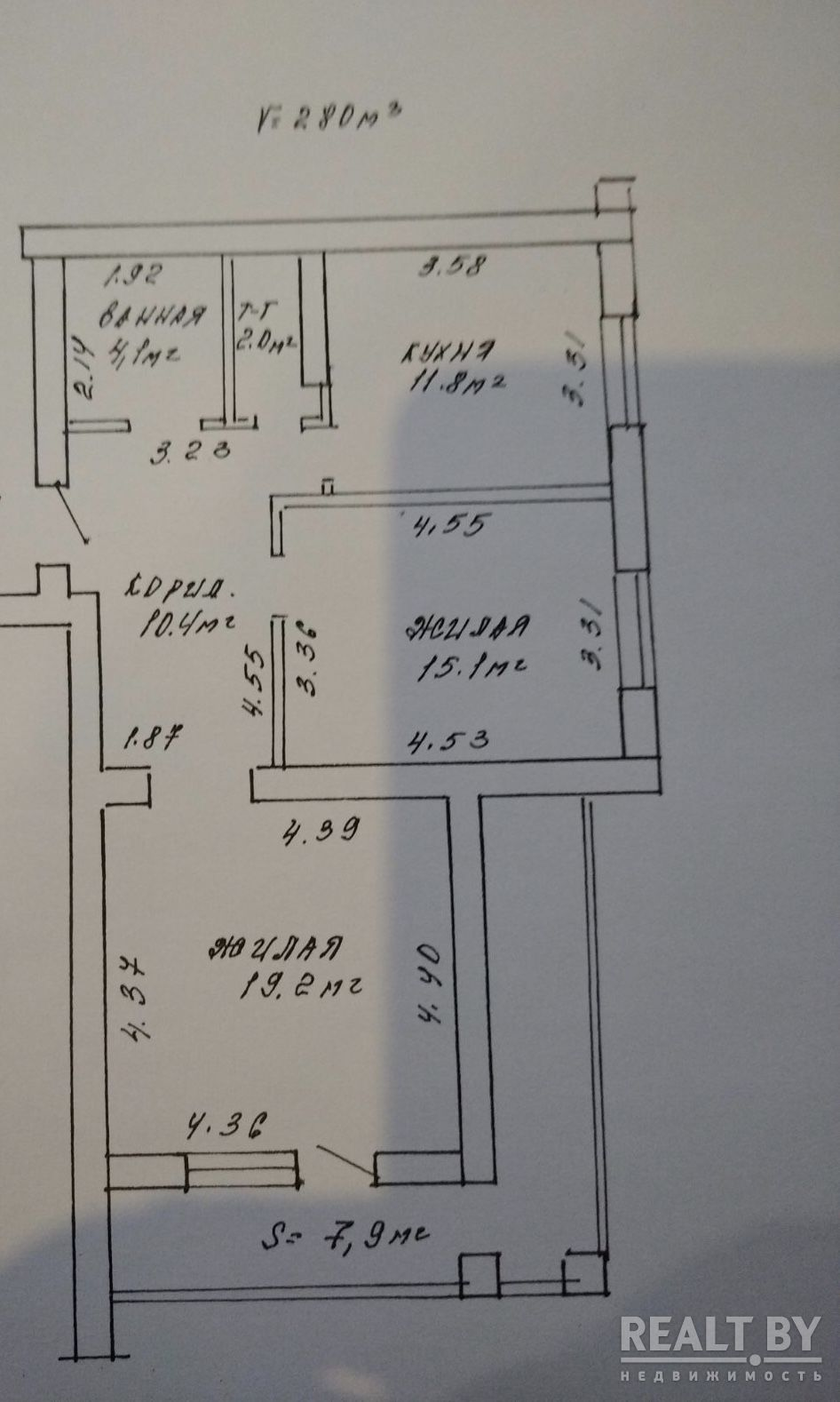 Продается 2-х комнатная квартира, Логойский тракт д.19-4 - фото №2