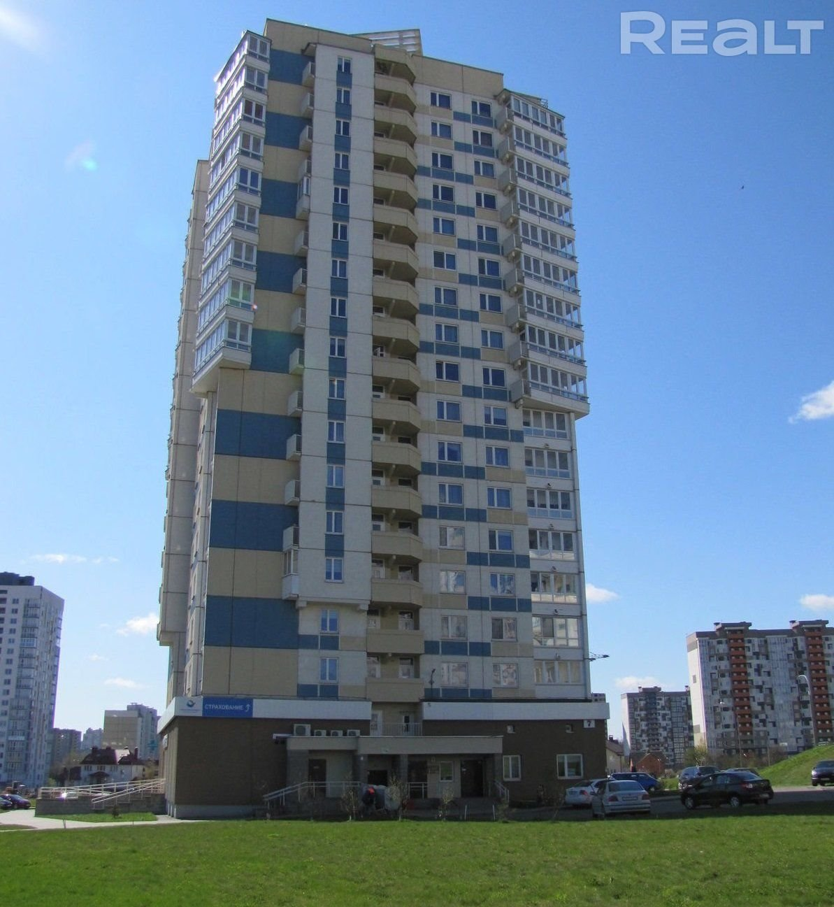 2-комнатная квартира по ул. Ширмы, 7