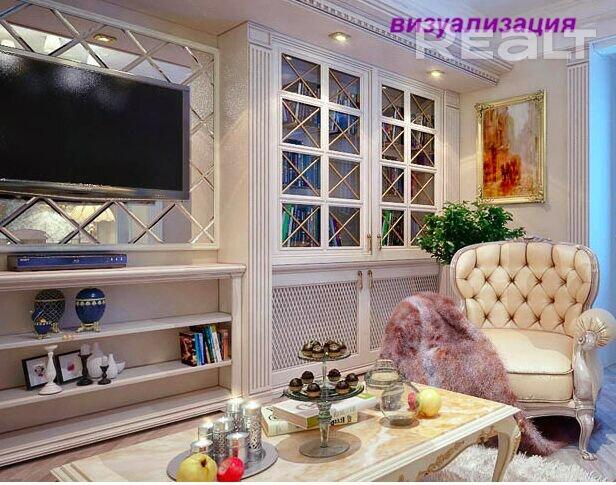 Продается 1 комнатная квартира, ул. Белградская д.4