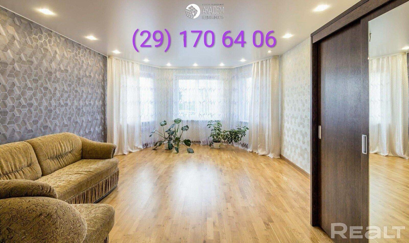 Продажа 3-х комнатной квартиры в г. Минске, ул. Тышкевичей, дом 9 (р-н Михалово). Цена 266 178 руб