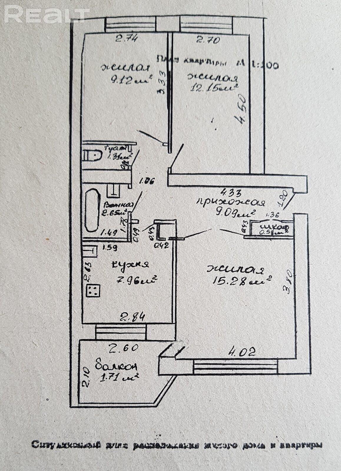 Продажа 3-х комнатной квартиры в г. Ветке, ул. Батракова, дом 26. Цена 60 385 руб c торгом
