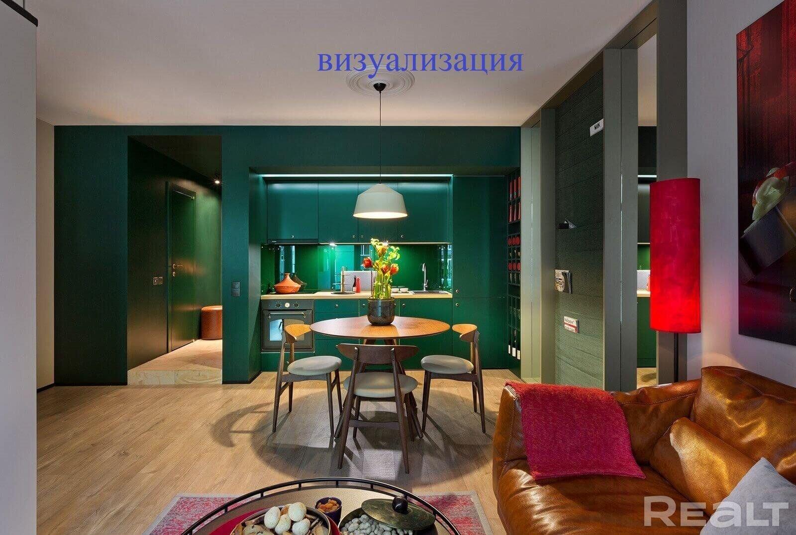 Продажа 2х комнатной квартиры, г. Минск, ул. Вильямса, 9, р-н Минск Мир (Minsk World)